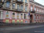 """Nakvynės namai """"Vilnius hostels"""""""