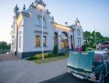 Гостиница «Либава»