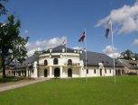 Hotel of Vecgulbenes manor